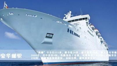 "Sanya accoglie ""Henna"", la prima nave da crociera cinese"