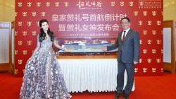 Royal Caribbean: l'attrice cinese Fan Bingbing la madrina scelta per Ovation of the Seas