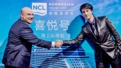 La popstar Wang Leehom scelta quale padrino ufficiale di Norwegian Joy (喜悦 号)