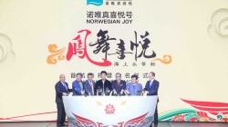 Il re del pop cinese Wang Leehom battezza Norwegian Joy (挪威喜悅號) a Shanghai