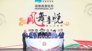 Il re del pop cinese Wang Leehom battezza Norwegian Joy (挪威喜悅號) a Shanghai