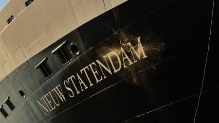 Fincantieri vara a Marghera la Nieuw Statendam