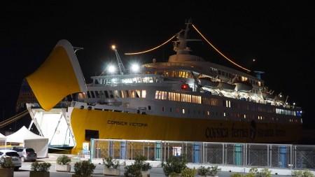 Capodanno a bordo con Corsica Sardinia Ferries: un'alternativa vincente. La nostra recensione
