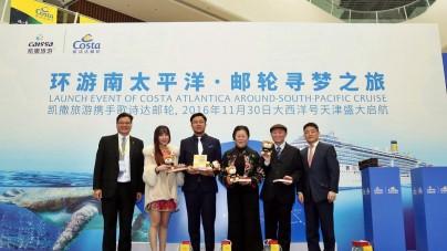 Crociere in Cina: a bordo di Costa Atlantica il primo itinerario asiatico verso il Sud Pacifico