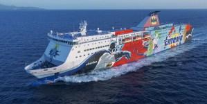 Tirrenia, ingresso omaggio al Bioparco Sicilia per i bambini che viaggiano con le navi della compagnia