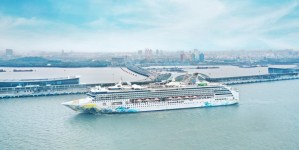 Genting Cruises presenta la Explorer Dream, nuova unità del brand cinese Dream Cruises